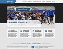 BTNL - hockey camp