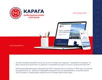 """Создание сайта для компании """"Карага"""""""