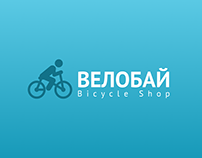 Online Bicycle Shop
