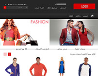 website fashion