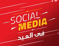 Social Media El 3id