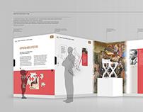 Интерактивная система выставочного экспонирования