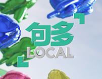 """StarHub - """"Go Local"""""""