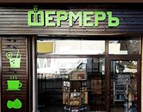 Groceries Branding   Logo