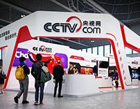 CCTV@CCBN 2018