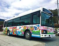 Illustration of Nantan City Bus
