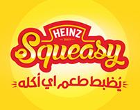 Heinz Squeasy Outdoor