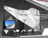 Sibmost exhibition stand