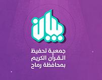 Bayan organization