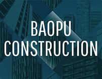寶舖建設 Baopu Web Design