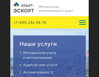 The website Audit_escort. Mobile version. Adaptive