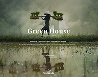 Green House - Creative Business Site