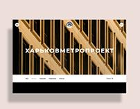 KHARKOVMETROPROJEKT - CORPORATE WEB SITE