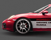Porsche an Ambient Media Facade