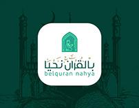 Quran Nahya App UI/UX