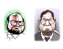 """Caricature"",political person of Bangladesh"