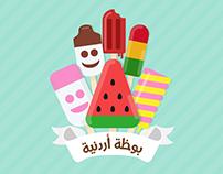 Old Jordanian Ice Cream
