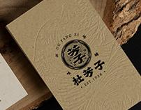 杜芳子古味茶鋪 | Visual Identity System