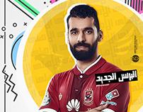Abdallah Elsaid Poster