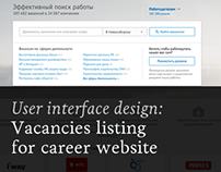 Vacancies listing for career website