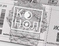 "Corporate identity for ""Конол"" Theater of modern art"