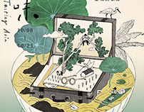 2016 Taipei Poetry Festival - Tasting Asia