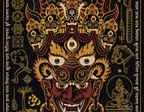 'Yama - King of Death' Screen Print