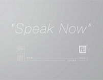 广福心道® | Speak Now Biscuit White Tea Packaging Design