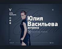 Личный сайт Юлии Васильевой