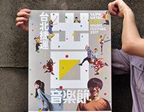 Taipei Metro Exit Music Festival identity