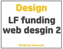 LF funding main page 2