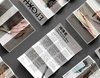 Epoxh / Visual Identity