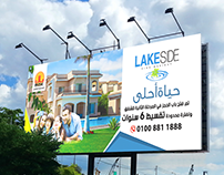 """""""LAKESIDE"""" Campaign"""