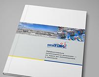 KirovTEC booklet