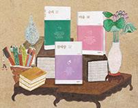 마음수련 우명 책 포스터 / Meditation Woo Myung's Book poster
