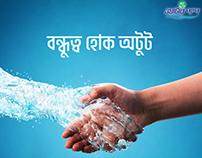 ACI Water pump