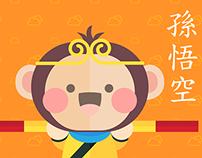Sun Wukong (Monkey King)