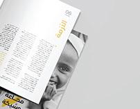 Somalia famine brochure