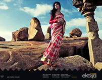Ekaya Campaign 2015