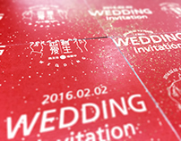 碧生忠愛 Wedding Invitation