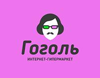 Gogol.ru