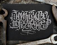Сalligraphy