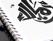 'zamalek' New typography