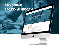 Lending page for website of sales courses