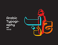 Arabic Typography Vol 02