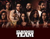 ELBADASS TEAM   Multimedia