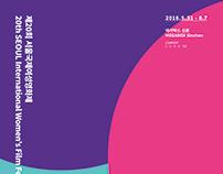 20th SEOUL International Women's Film Festival