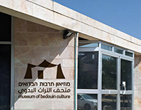 Museum of Bedouin Culture - Brand Identity