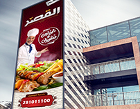 Alqasr restaurant