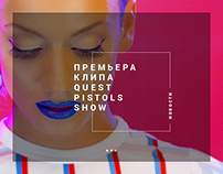 Kruzheva music promotion